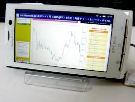 20100402_5.jpg