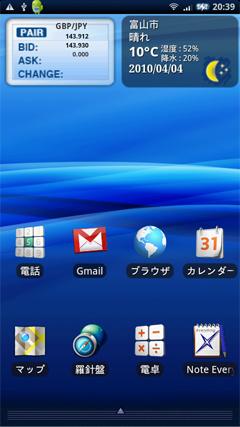 20100404_2.jpg