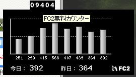20100416_4.jpg