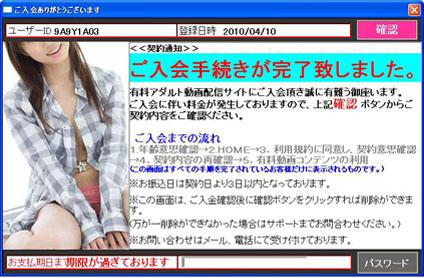 20100418_1.jpg