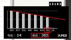 20100429_3.jpg
