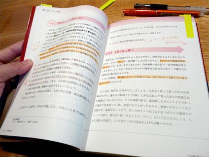 20100602_01.jpg