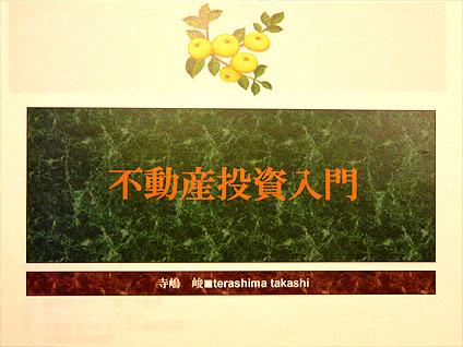 20100617_04.jpg