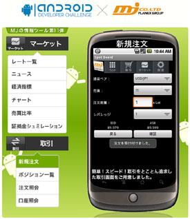 20100618_01.jpg