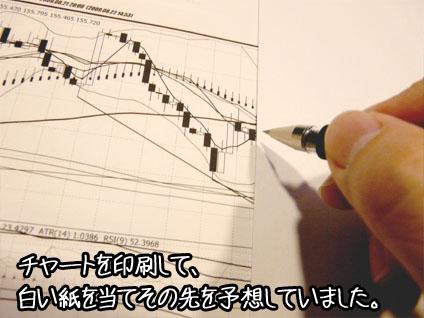 20100628_01.jpg