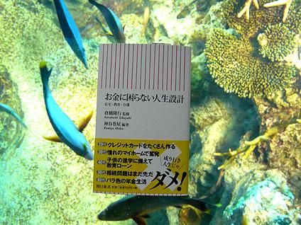 20100712_01.jpg