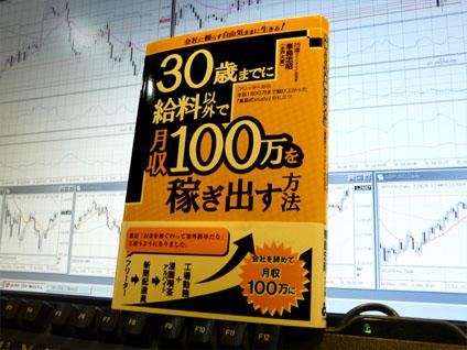 20100716_01.jpg