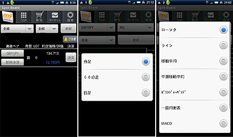 20100731_00.jpg