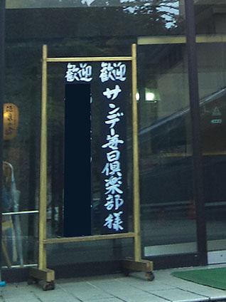 20101124_1.jpg
