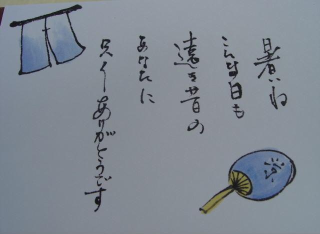 DSC02128_20100813091057.jpg