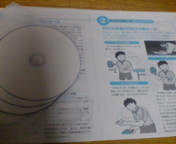 DS1C00437.jpg