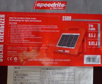DSC100166.jpg