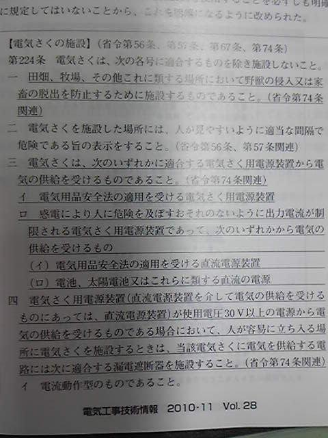 SBSH0961.jpg