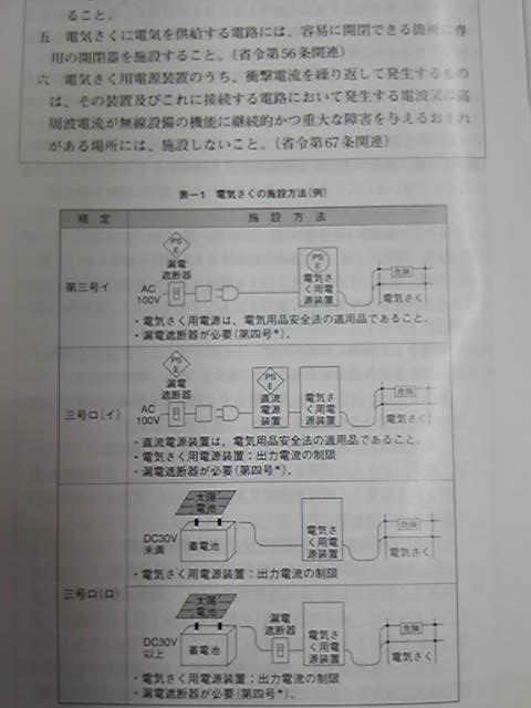 SBSH0962.jpg
