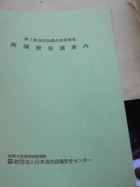 SBSH1222.jpg