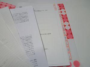 P1000225.jpg