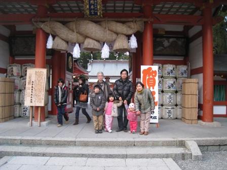 2010速玉大社
