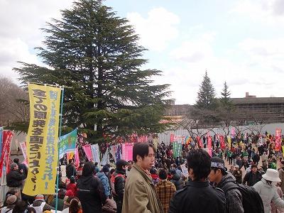 s-120311福島県民大集会 001