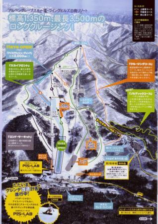 ウィングヒル白鳥リゾート・スキー場マップ