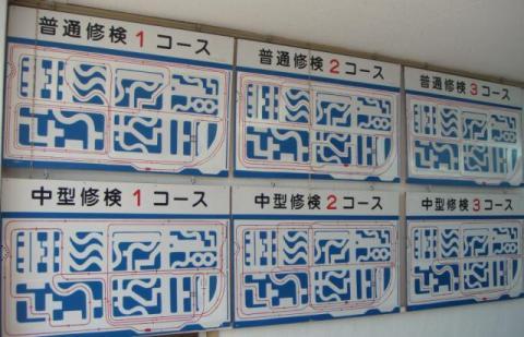 待合室の検定コース図