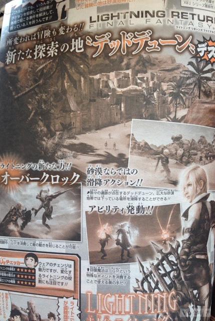 Lightning-Returns-Final-Fantasy-13-Dead-Dunes.jpg