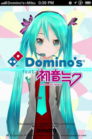 l_yuo_domino_01.jpg