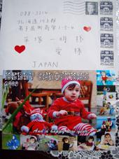 PC220754.jpg