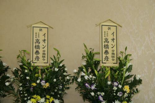 2008年04月04日(金)