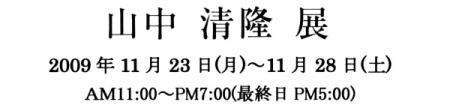 122c1486f52f7d4eb977ac7fce170184.jpg