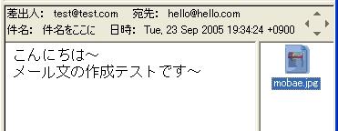 mailtest2