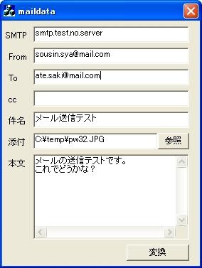 mailt3