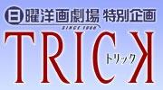 logo_title03