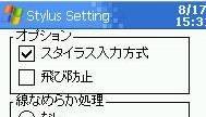 imagefile