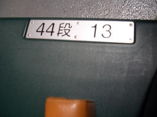 CIMG2440.jpg
