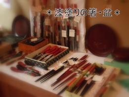 漆塗り 3913x2936