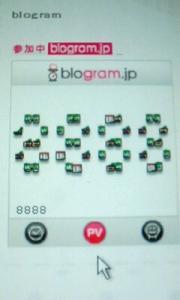 ブログラム 2010-10-28 20-28-54 240x400