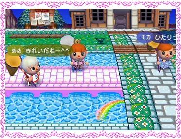 ピンクの桟橋