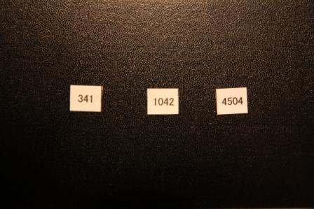 抽選20100531-3