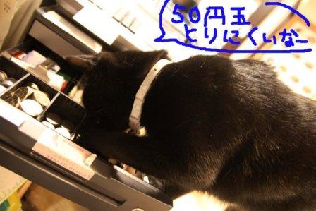 しろう店長20100709-3