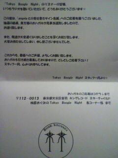 2010020722590000.jpg