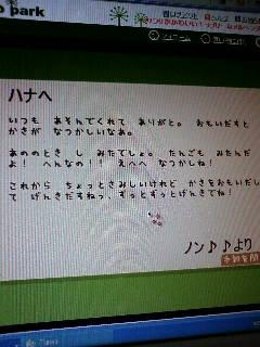 20100125120341