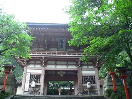 メルローザ イン京都 日吉大社~鞍馬 184 A