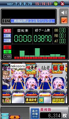 213kami3.jpg