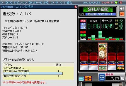 316jyuseisan1.jpg