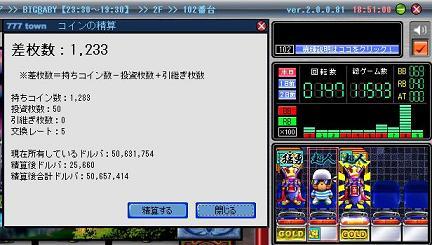319jyuseisan1.jpg