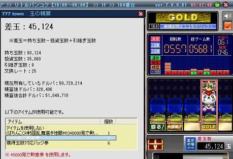 321seisansengoku1.jpg