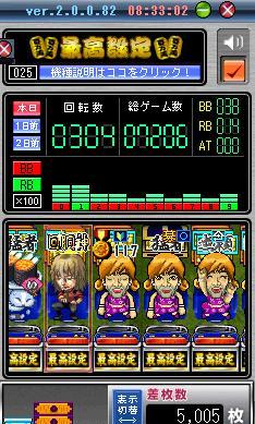 327iv1.jpg