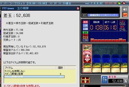 328seisansaku1.jpg