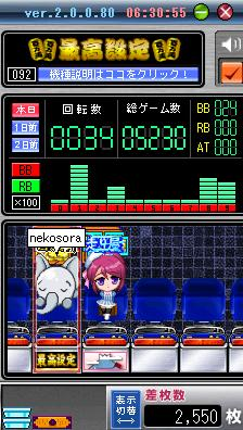34red1.jpg