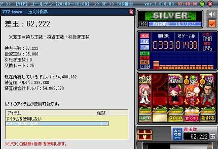 413seisanara1.jpg